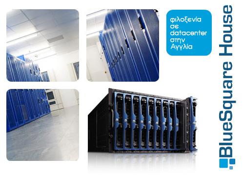 Bluesquare Datacenter Hosting